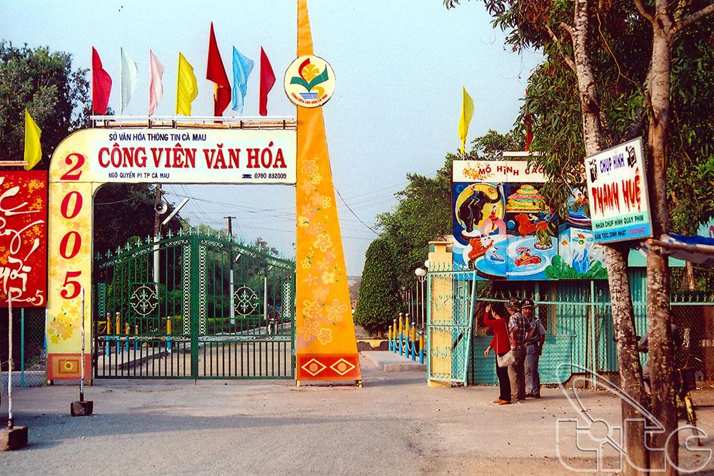 Công viên văn hoá 19-5 tỉnh Cà Mau