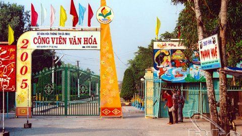 Công viên văn hóa 19 tháng 5 trong thành phố Cà Mau